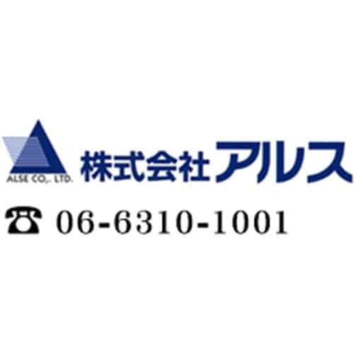 ALSE Co. Ltd., Logo